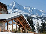 LOCATION - ARC 1800 - Les Alpages de Chantel